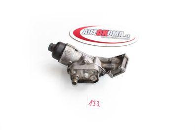 Chladic oleja Mercedes A w168 1.7 cdi a6681800410