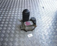 Chladic oleja Audi A6 3.0 tdi 059115397H