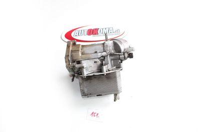 Chladic oleja Bmw E39 3.0 d 2247204 8792145