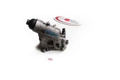 Chladic oleja Bmw E90 E91 2.0 d