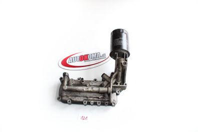 Chladic oleja Hyundai H1 2.5 crdi 26400-4a002