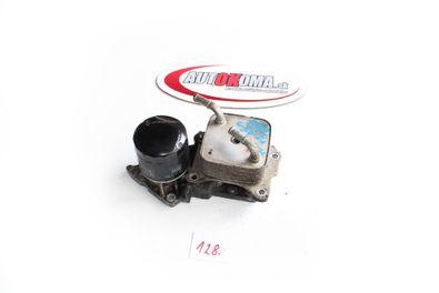 Chladic oleja Mazda 6 2.2 d R2AA