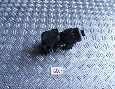 Chladic oleja Peugeot 407 2.0hdi